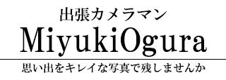 MiyukiOgura 出張カメラマン